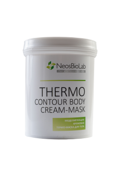 thermo-contour-body-cream-mask